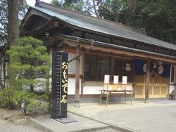 富松神社02-4-2