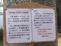 温泉神社01-2