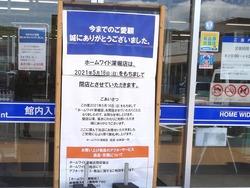 OK深堀店00