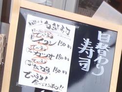 大庄水産01-3