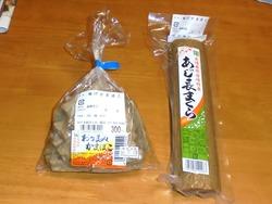 みさき駅02