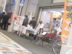 100円商店街02-5
