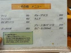 神戸堂02-3