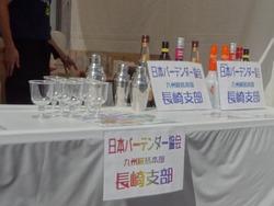 おくんち広場03-3