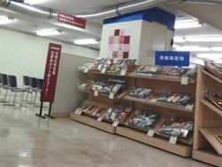 小樽物産展03