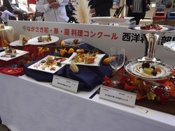食の博覧会02-3