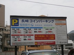 P4190007