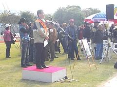 ハーレー2010-副市長