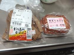 みさき駅さんわ02