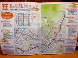 八坂神社02-3