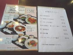 郷厨03-3