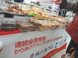 駅弁大会01-9
