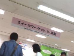長崎マーケット01-2