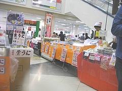 三島物語01