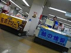 長崎玉屋02-2