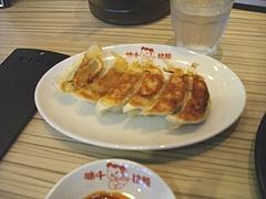 MRMAX  味千餃子