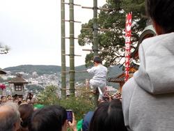 竹ン芸02-3