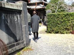 鍋島邸01-7