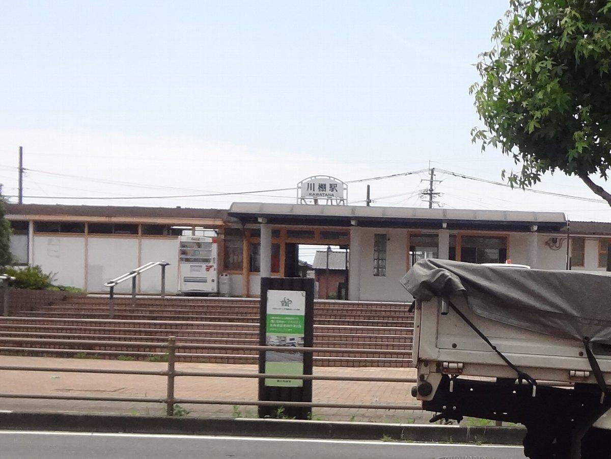 正しい休日の過ごし方:川棚駅か...