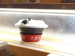 はま寿司小ヶ倉01-7