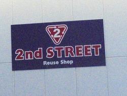 セカンドストリート01