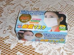 マスク05