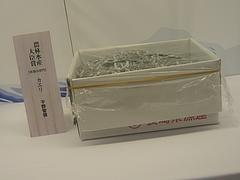 水産加工振興祭04-4