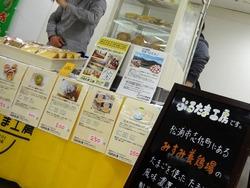 長崎マーケット02-4