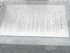 時津WF03-4