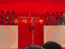 中国雑技07