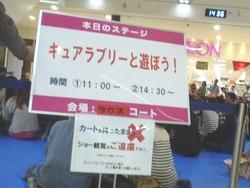 イオン福津01-6