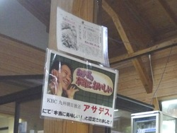 鈴田峠04-6