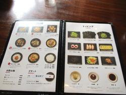 麺也オールウェイズ01-4