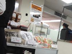 県産品フェア03-1
