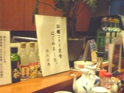 鍋幸02-4
