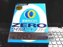 ウィルスソフト01