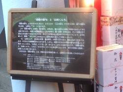 八坂町03-3
