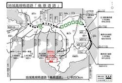 愛野森山バイパス02