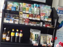 高松たばこ店01-2