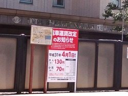 江戸びし01