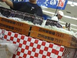 小樽物産展01-4
