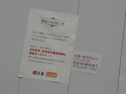 仲見世8番街01