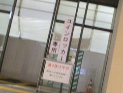 長崎駅02-8
