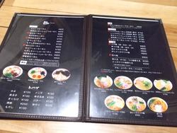 麺屋富貴02