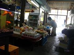 平松市場03-3
