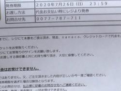 癒し旅01-2