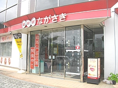 NHK-08