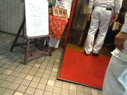 郷厨03-2