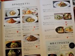 洋麺屋ピエトロ02-3