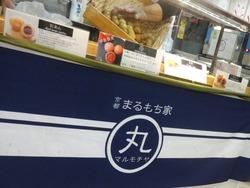 浜屋・駅弁大会02
